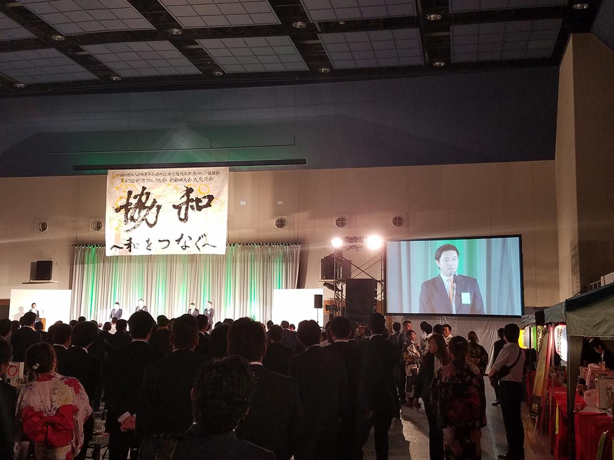 日本青年会議所2018年度会頭予定者の池田祥護君からもお言葉がありました。