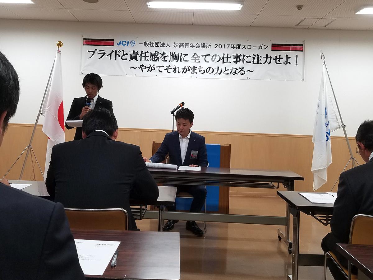 イメージ写真:9月例会・臨時総会が行われました!