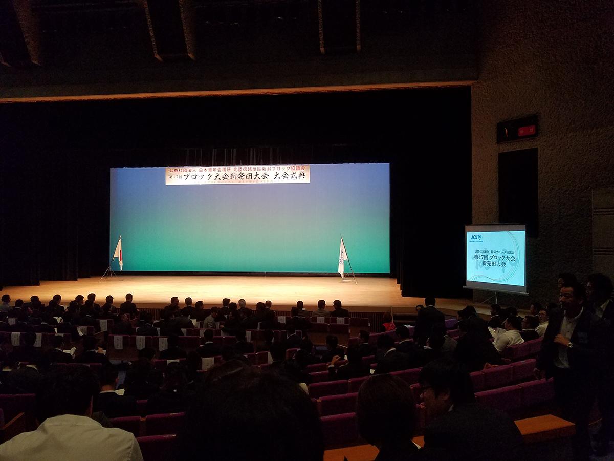 新発田市内の会場へ到着。新潟ブロックのそれぞれの青年会議所メンバーが集まりました。