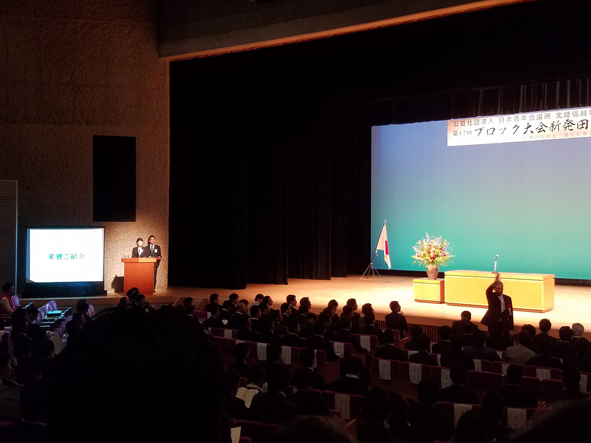 ご来賓の方々のご紹介です。新発田市長・二階堂馨様にもお越しいただいておりました。