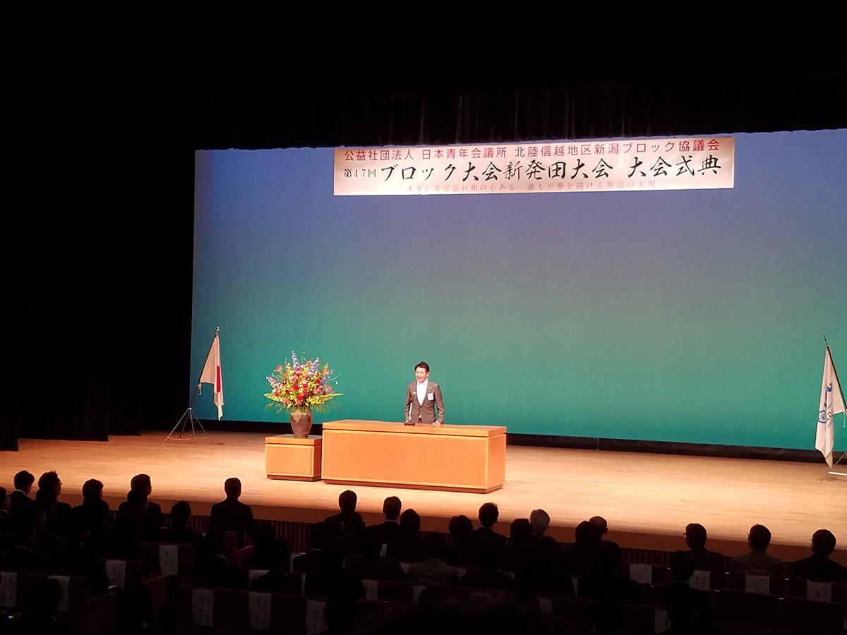 続きまして、新発田青年会議所の関川理事長より、歓迎のご挨拶です