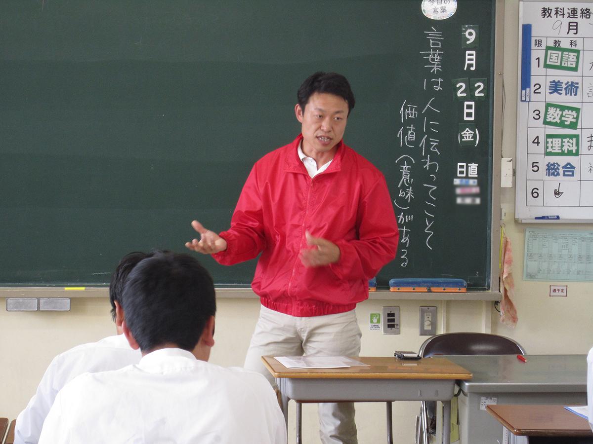 相羽副委員長も生徒さんたちに伝わるよう話しています。