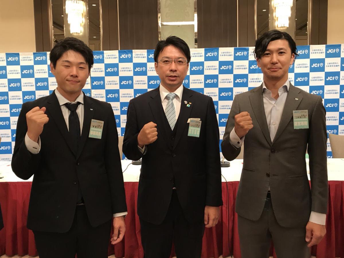 山﨑副理事長(右)は、北陸信越地区協議会の運営専務としても参加しておりました。