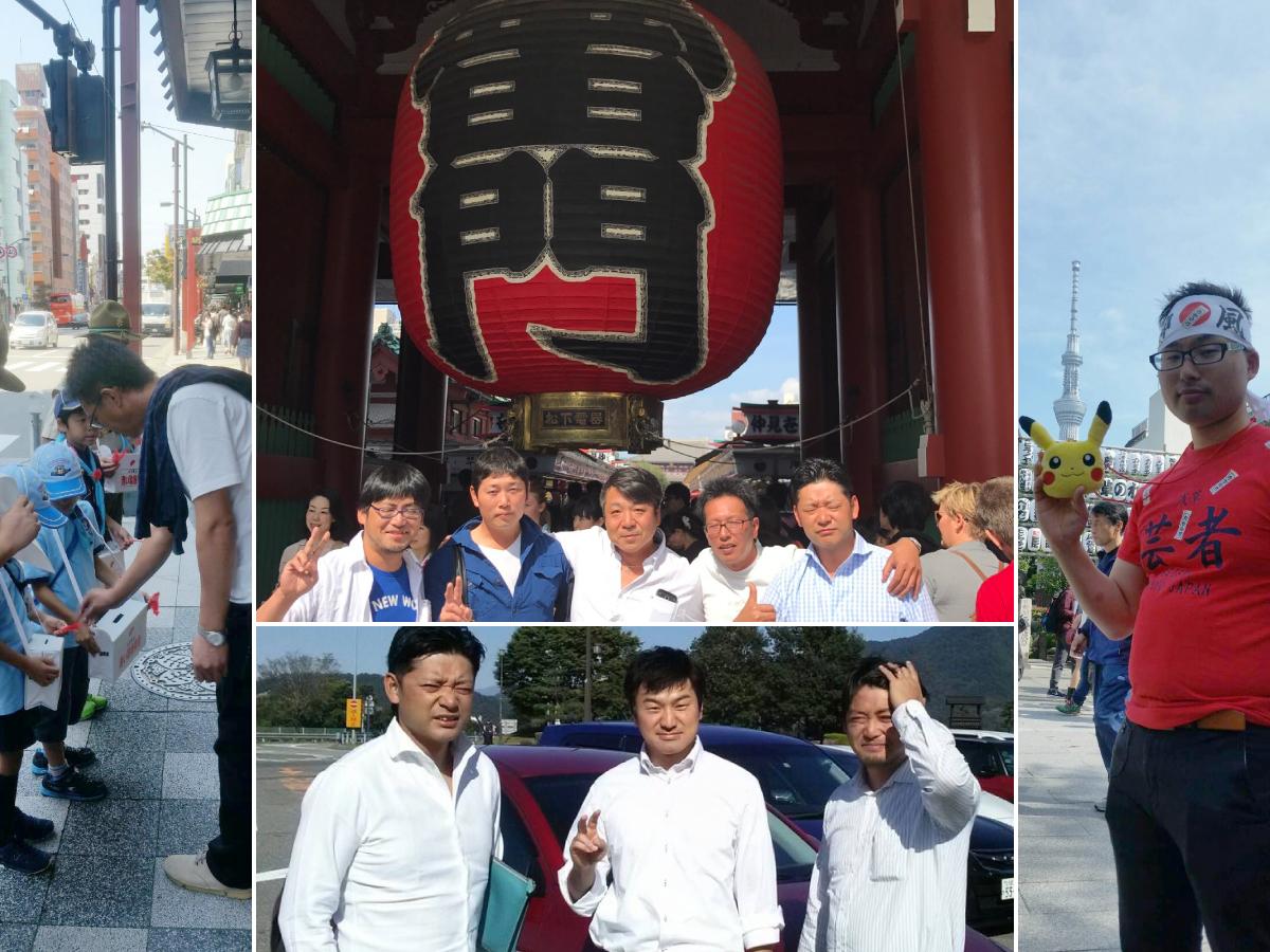道中、参加者は東京方面にも足を伸ばし、観光も楽しんでまいりました。
