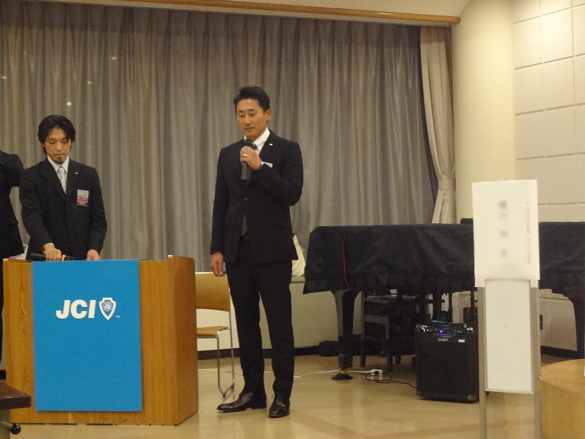 会員交流委員会の山川委員長より、本日の趣旨説明が行われました。