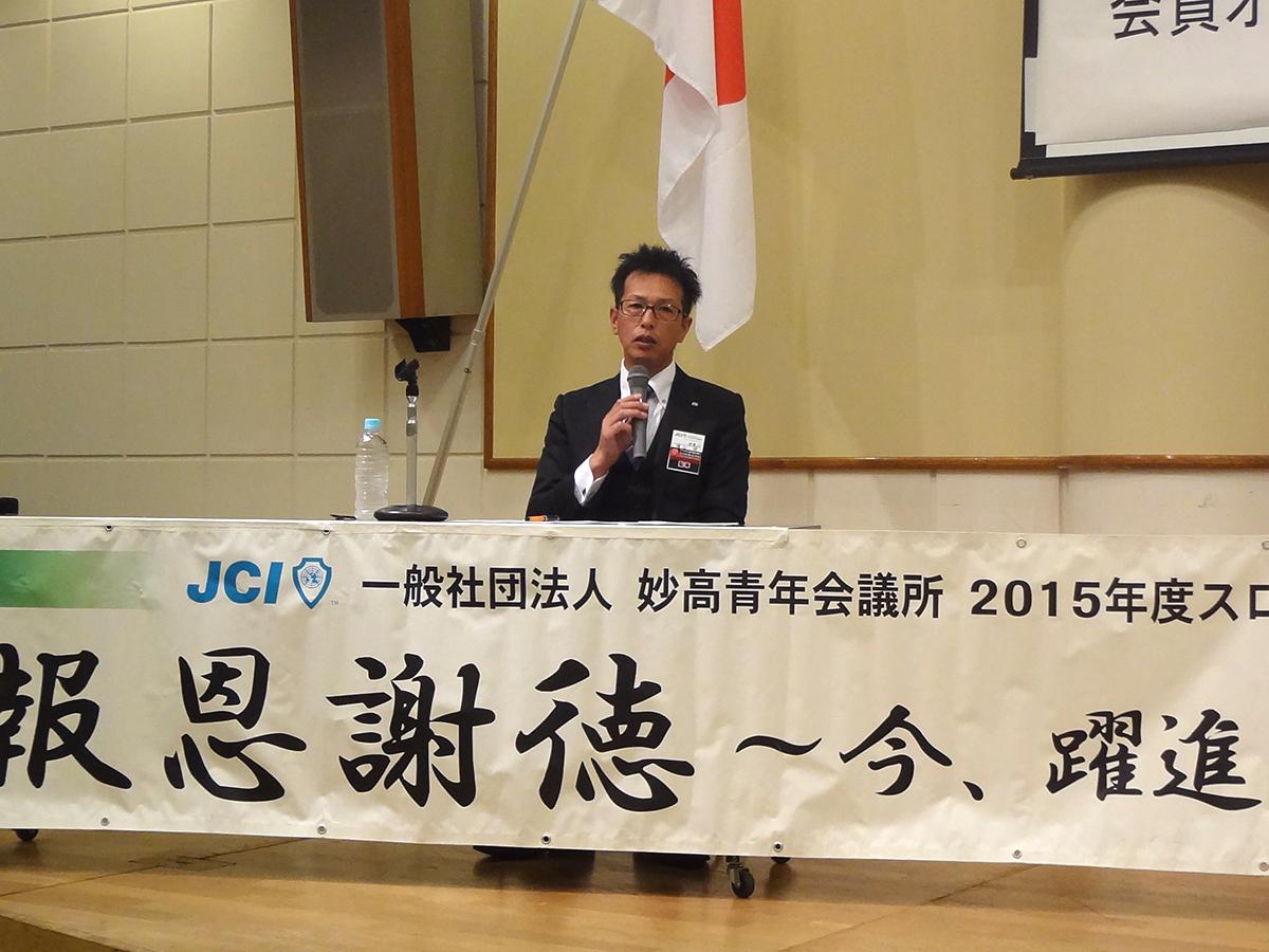 横山監事より、入会のきっかけや、出向で得られること・大切な心構えなどを話していただきました。