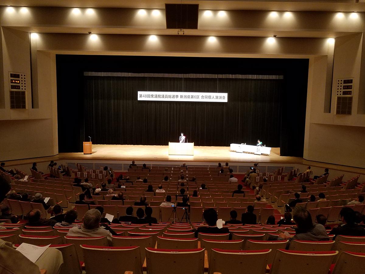 第48回衆議院議員総選挙 新潟県第6区「合同・個人演説会」が開催されました。