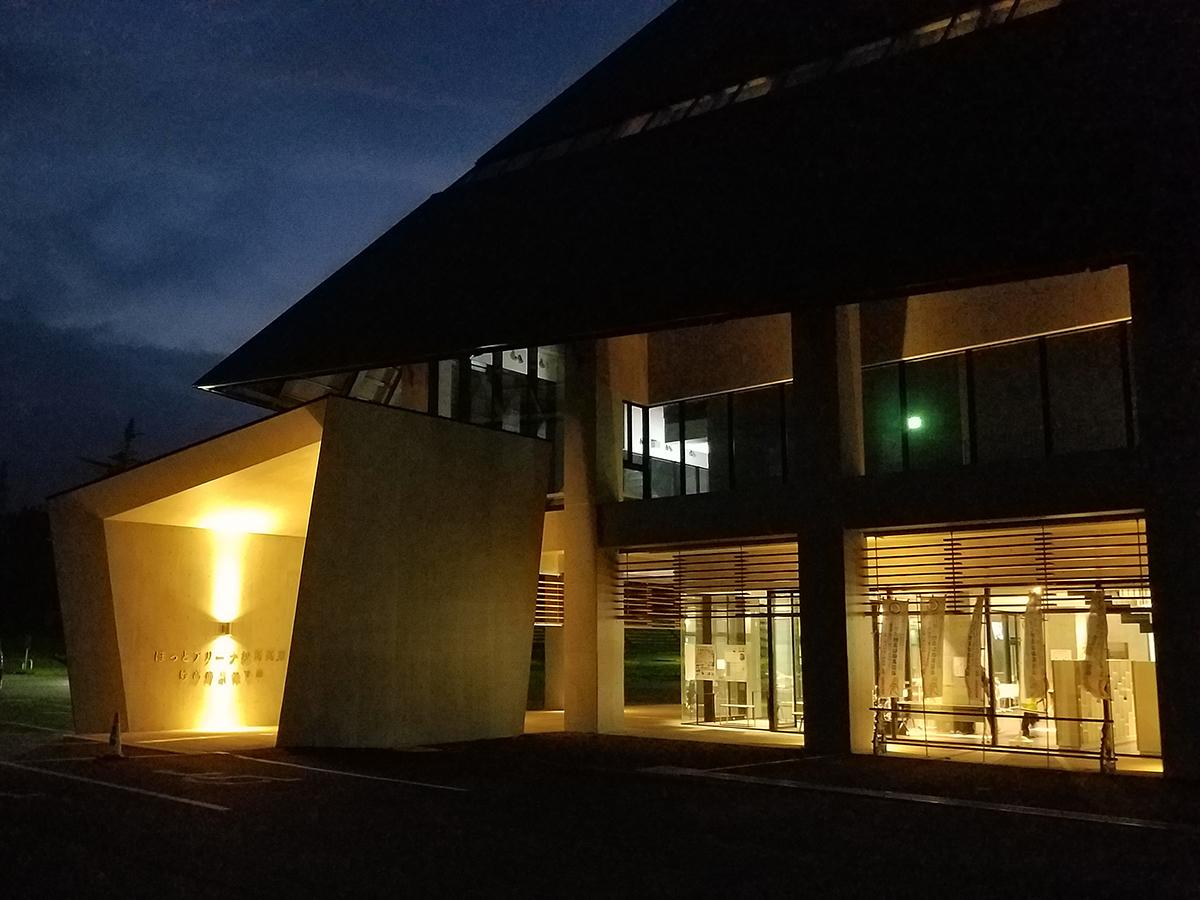 10月例会・フリータイムの会場は、2017年4月オープンの「ほっとアリーナ妙高高原」という体育館でした。