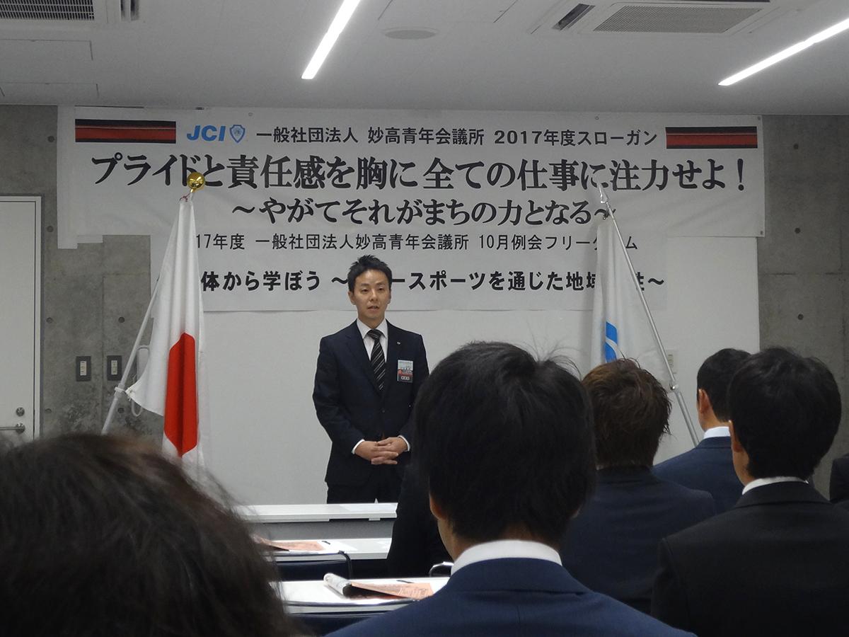 定刻となり、例会が始まりました。まずは中田理事長のご挨拶です。