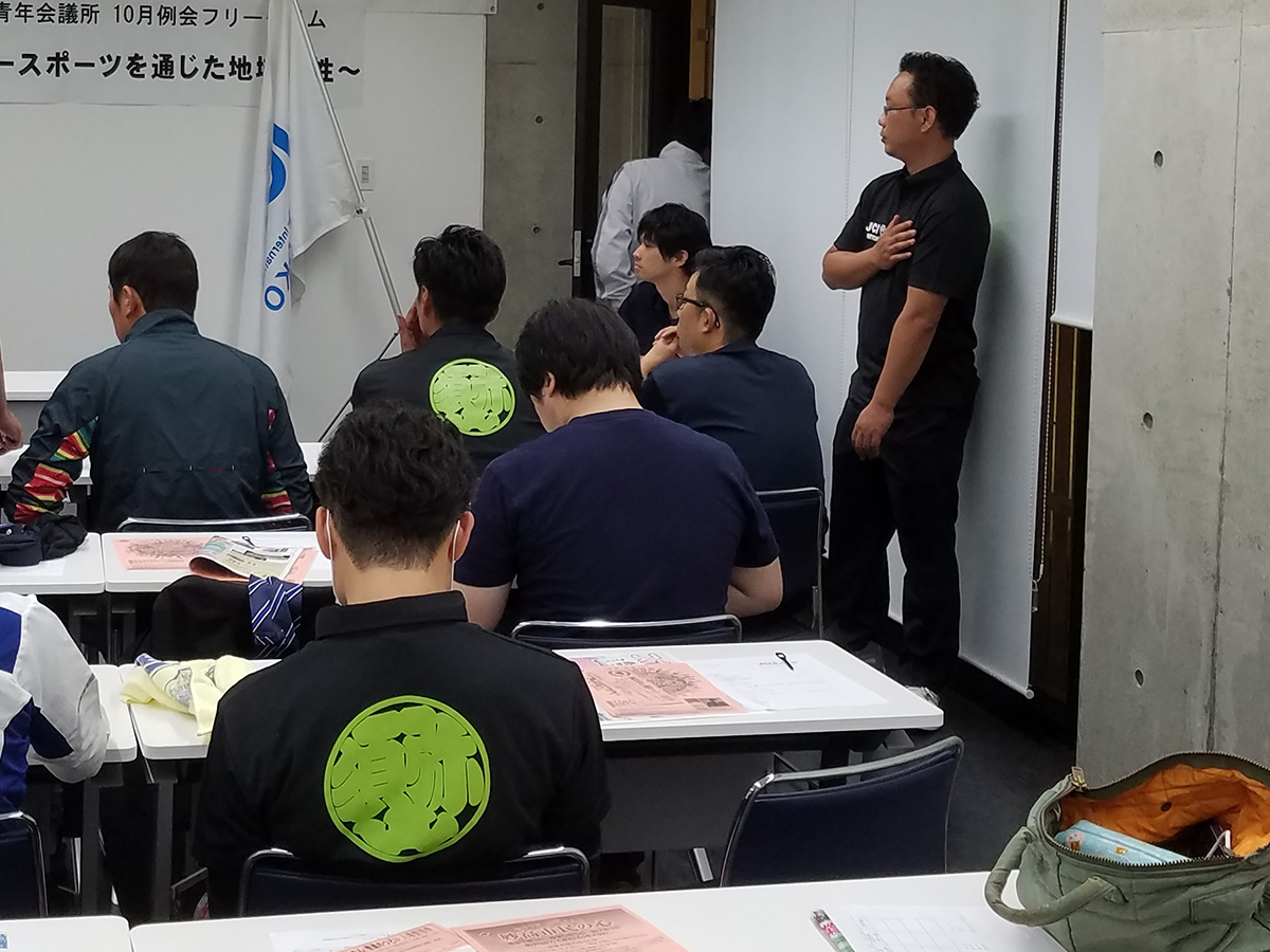 事前に「動きやすい服装で」と例会の案内が発信されており、何名かのメンバーは妙高青年会議所ならではの「須弥山(しゅみせん)Tシャツ」を着ておりました。