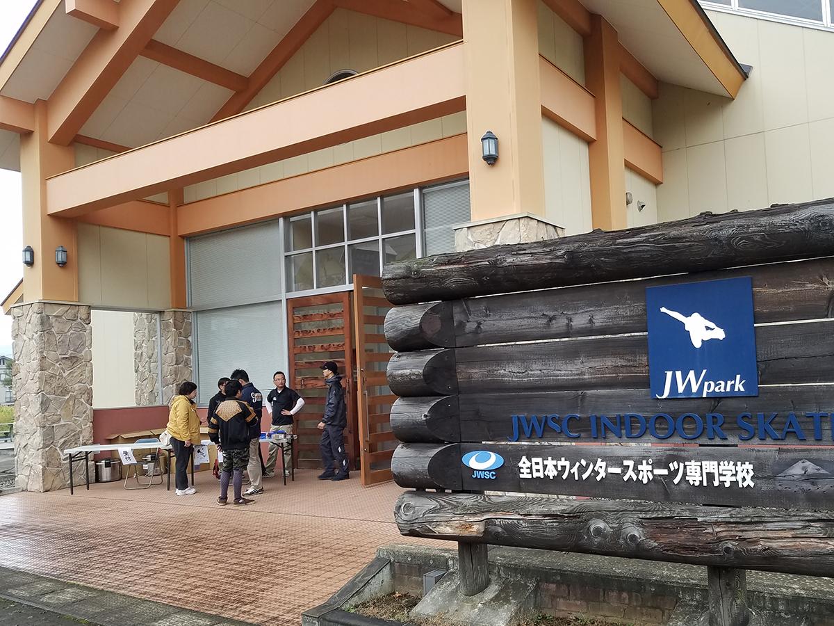 連携推進事業は、妙高市原通の全日本ウィンタースポーツ専門学校の施設をお借りして行われました。