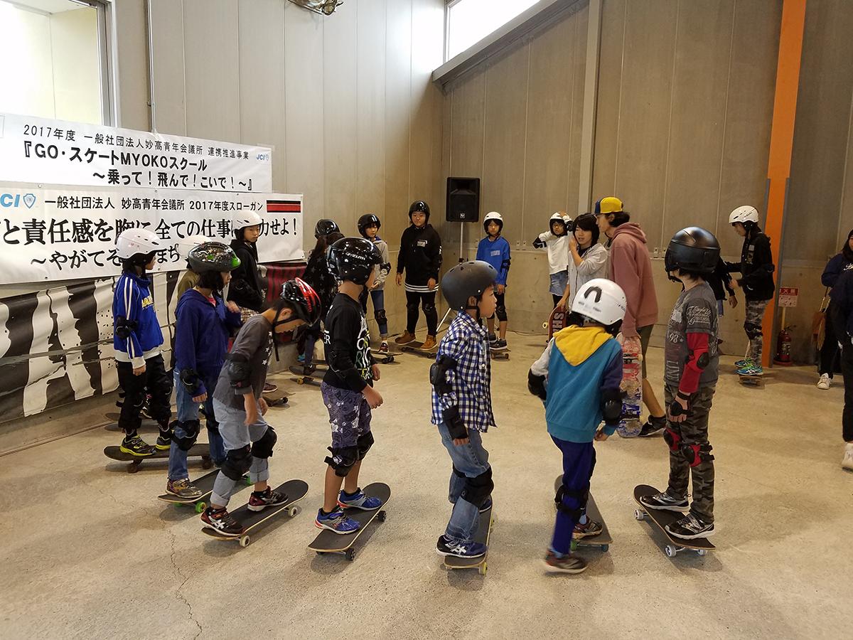 イメージ写真:連携推進事業「GO・スケートMYOKOスクール ~乗って!飛んで!こいで!~」開催しました(その1)