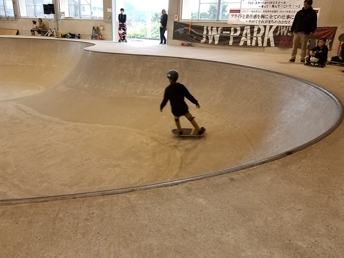 連携推進事業「GO・スケートMYOKOスクール ~乗って!飛んで!こいで!~」開催しました(その2)