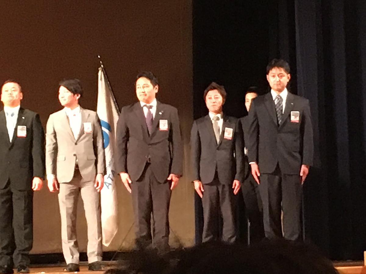 望月次年度理事長予定者(右から2番目)も登壇しました。