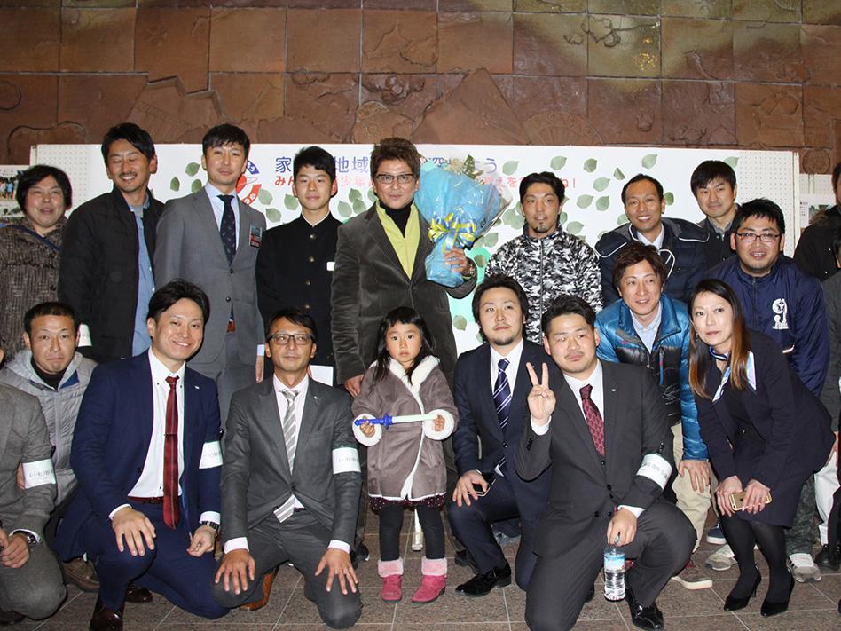 イメージ写真:「妙高市民の心推進のつどい」で哀川翔様トークセッションが行われました。