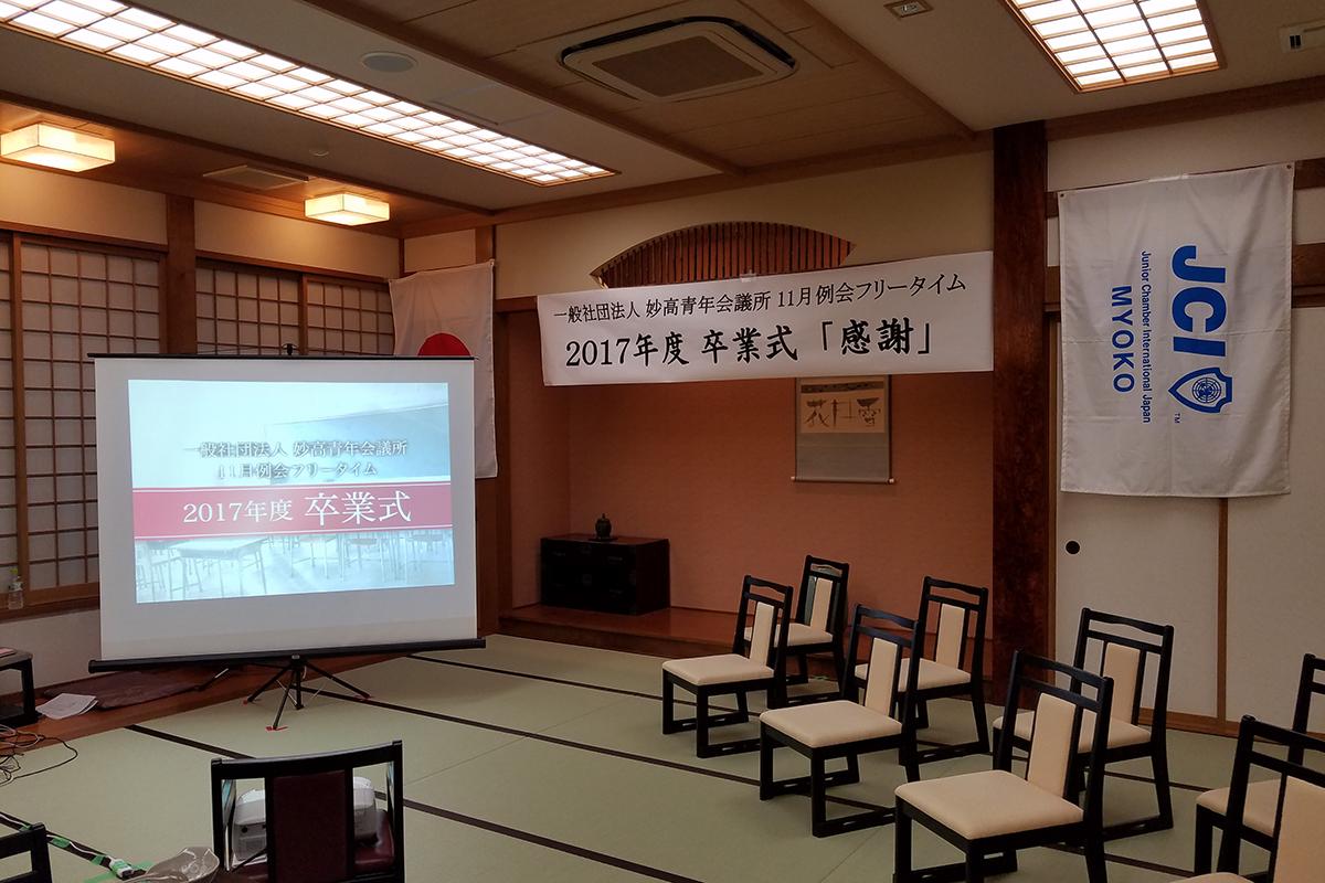 開会前の卒業式会場です。
