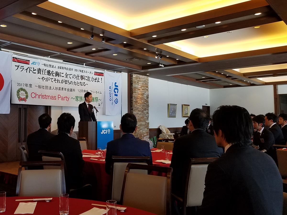 中田理事長のご挨拶より始まりました。メンバーに対する感謝の気持ちが述べられました。