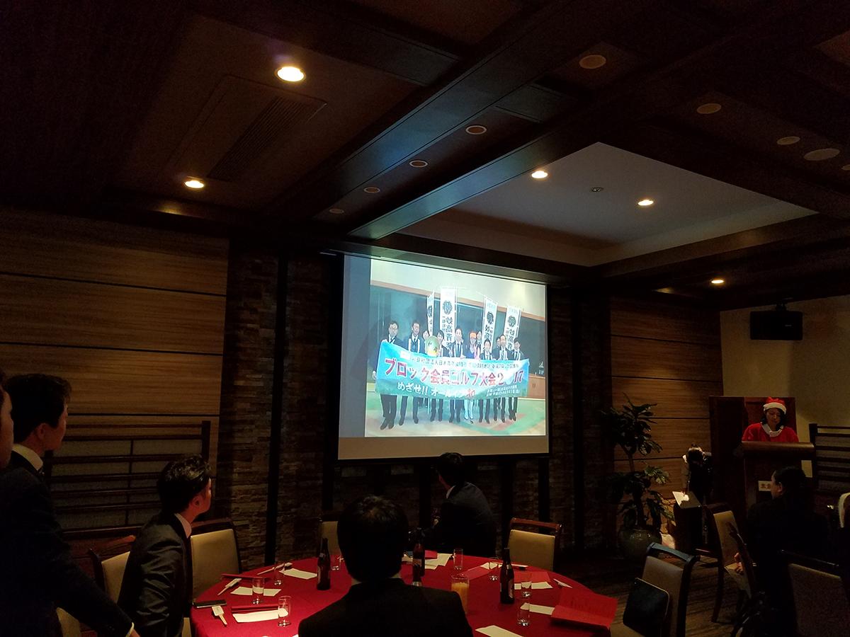 会員交流委員会の皆さん制作の、今年度を振り返るVTRが上映されました。