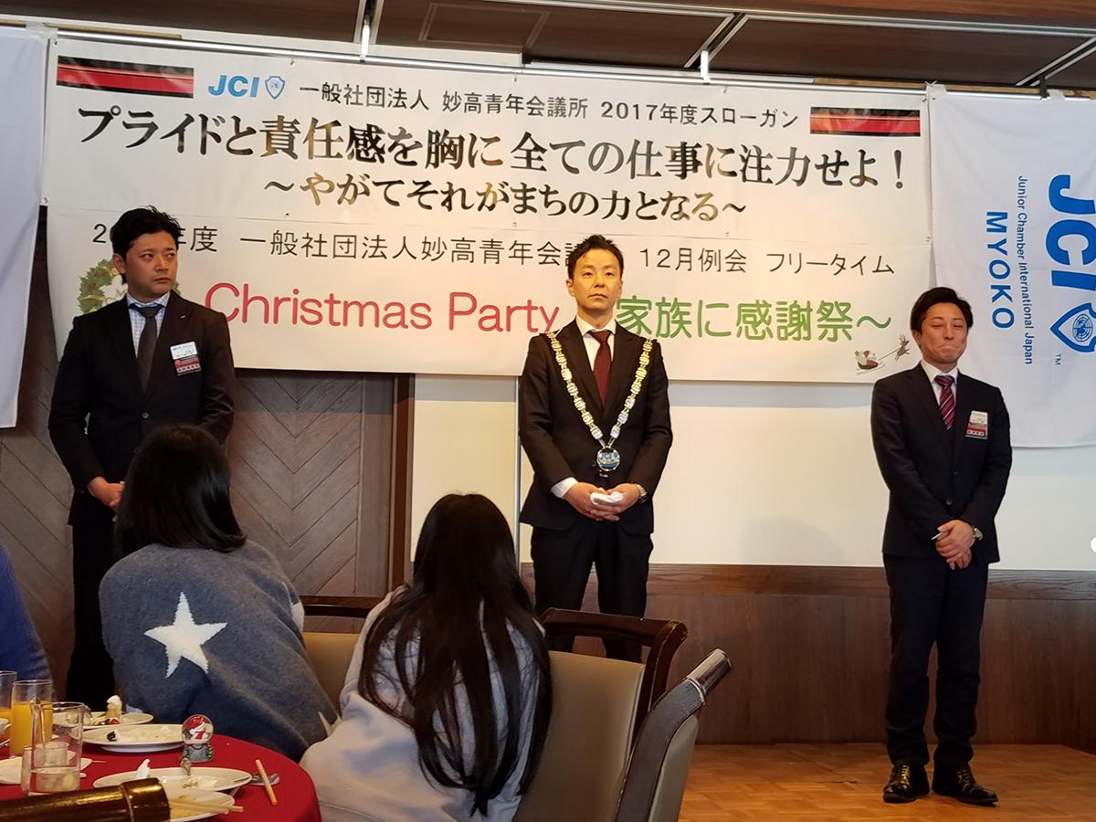 次は、プレジデンシャルリースおよびバッジの交換です。向かって左より岡山直前理事長、中田理事長、望月次年度理事長が並び、交換式が行われました。