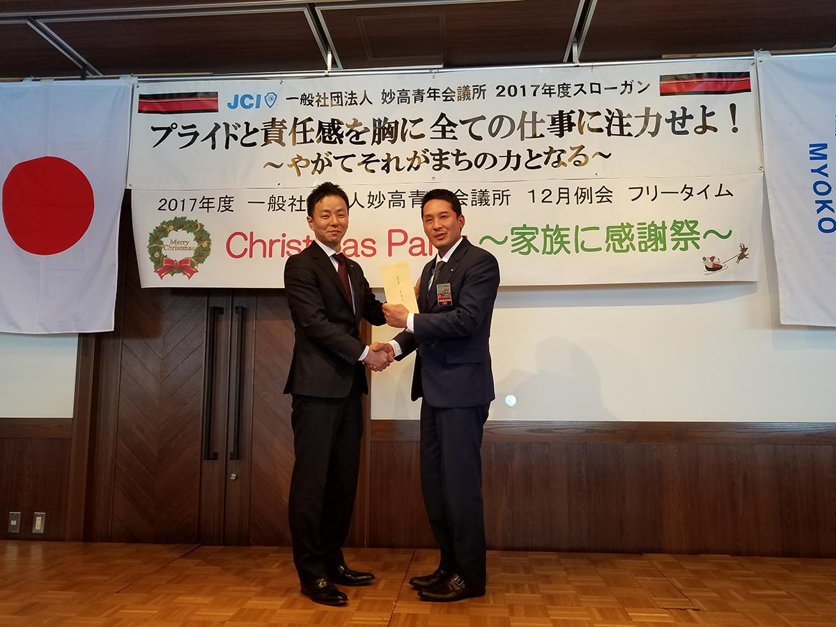 12月の誕生祝いは、小林副理事長をはじめとする皆さんです。