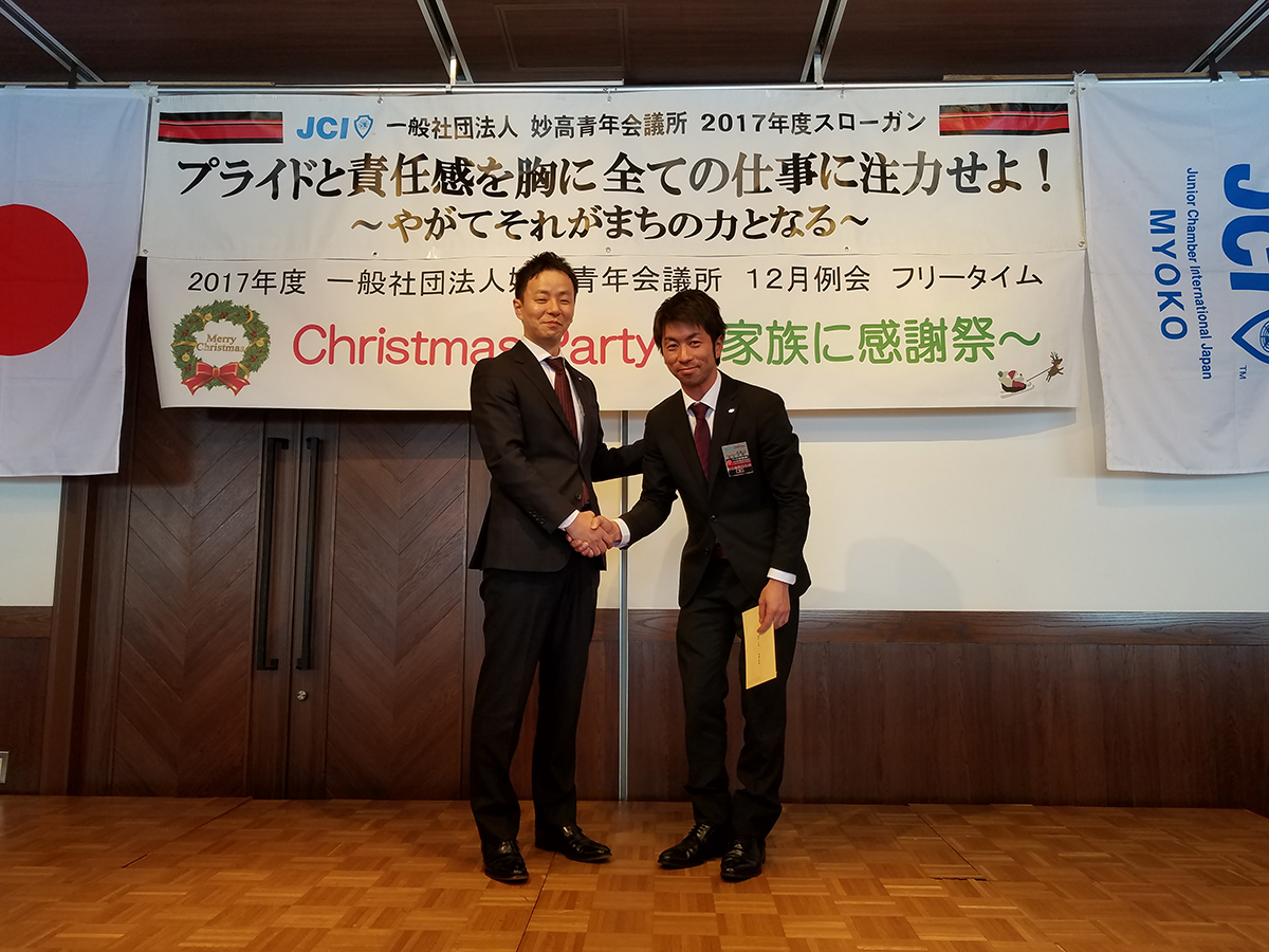 稲生委員も12月生まれです。