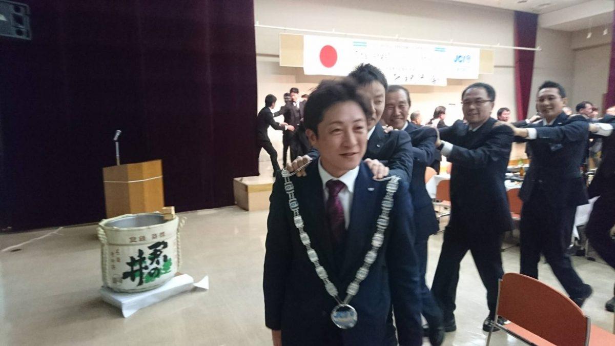 一般社団法人 妙高青年会議所・妙高JCシニアクラブ合同新年を祝う会