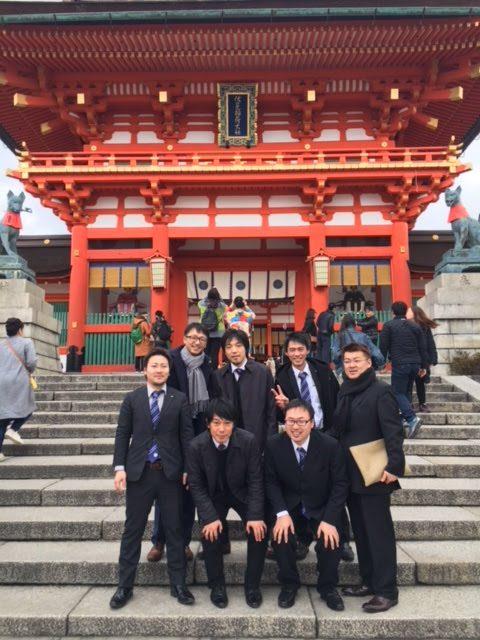 京都会議に参加してきました。