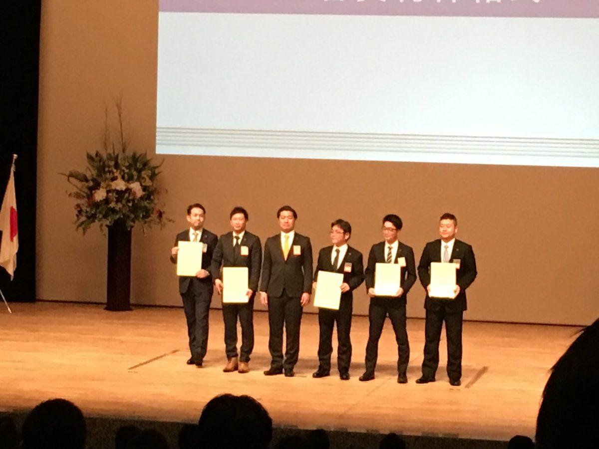 2018年度 第1回新潟ブロックコンファレンスが開催されました。