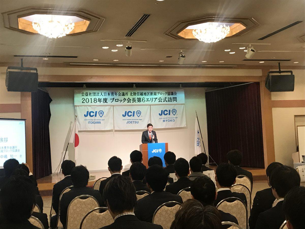 イメージ写真:公益社団法人 日本青年会議所 北陸信越地区 新潟ブロック協議会2018年度ブロック会長 第6エリア公式訪問が行われました。