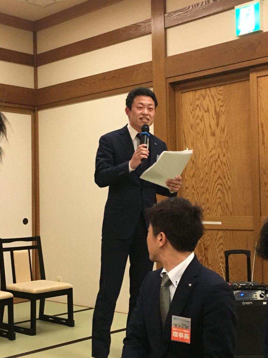 司会を務めましたのは相羽委員長。