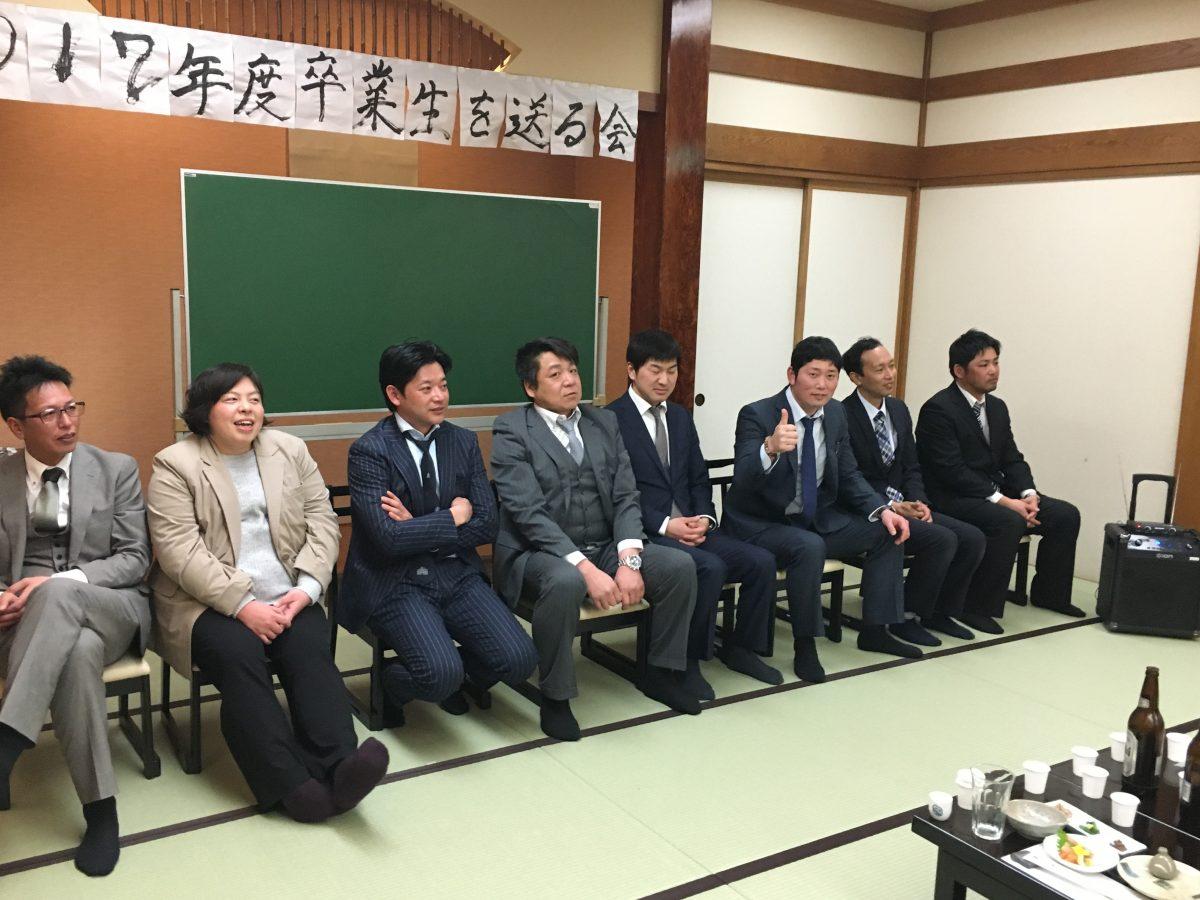 2017年度 卒業生を送る会が行われました。