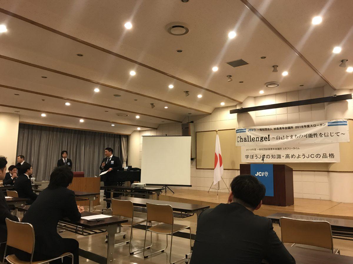 滝田講師による例会マナー講座