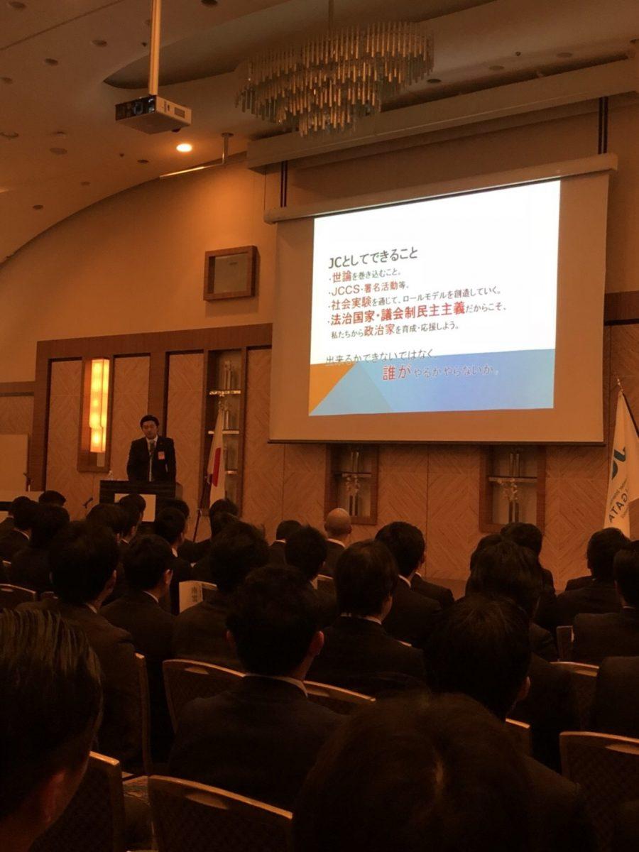 イメージ写真:公益社団法人 日本青年会議所 北陸信越地区 新潟ブロック協議会 2018年度会頭公式訪問が開催されました。