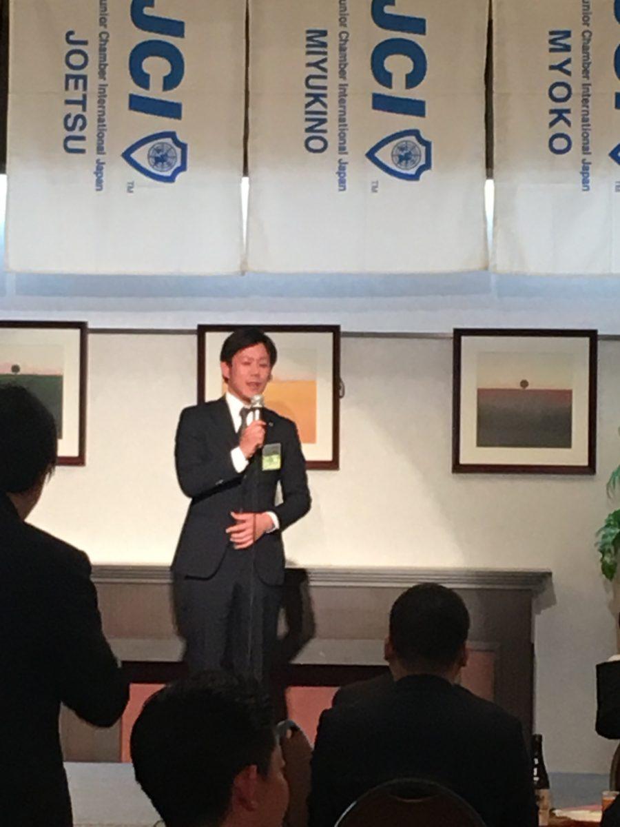 2018年度 RINX-4観桜会 が開催されました。