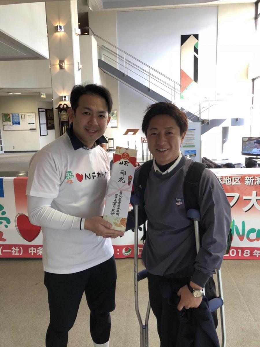 「ブロック会員ゴルフ大会2018~愛NF大会」が開催されました。
