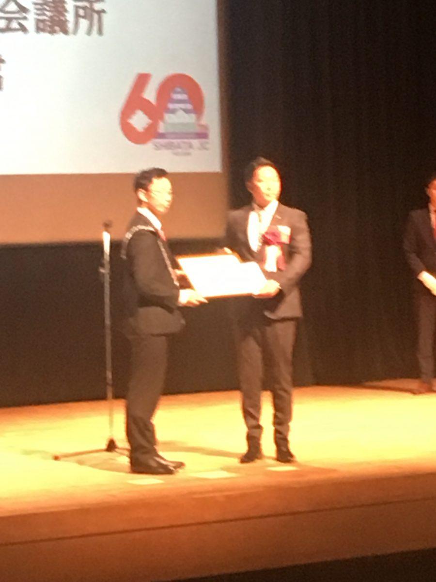 新発田青年会議所60周年記念式典・記念祝賀会の参加してきました。