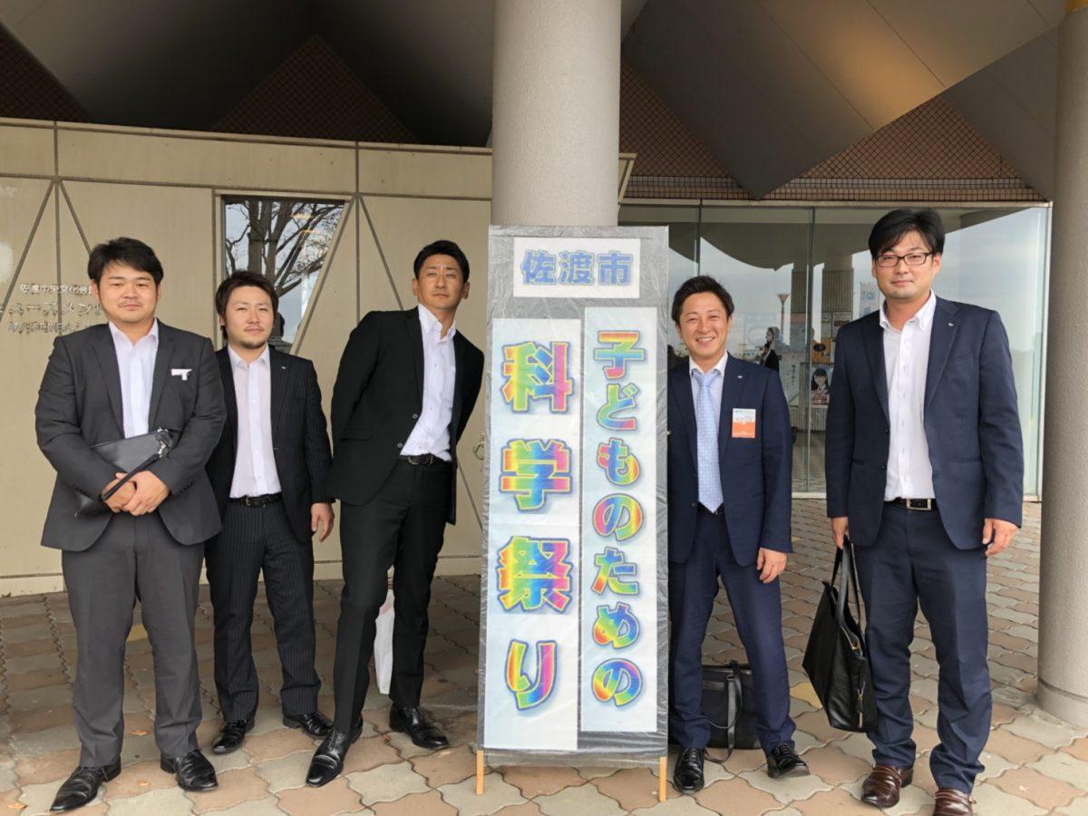 イメージ写真:佐渡青年会議所45周年記念式典・記念祝賀会に参加してきました。