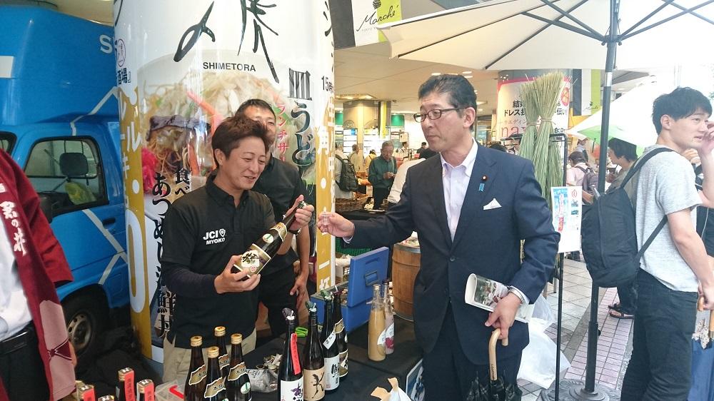 イメージ写真:妙高連携委員会メイン事業「妙高PRプロジェクトIN雪国マルシェ」を開催いたしました。