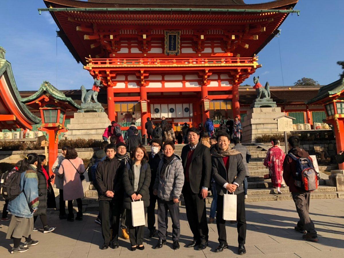 イメージ写真:2019年京都会議に参加いたしました。