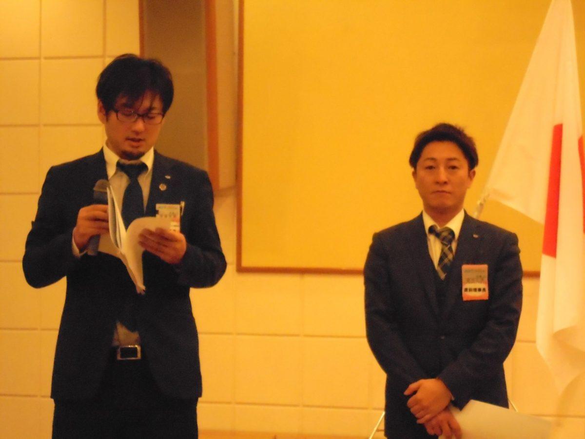 イメージ写真:2019年度2月通常総会が行われました。