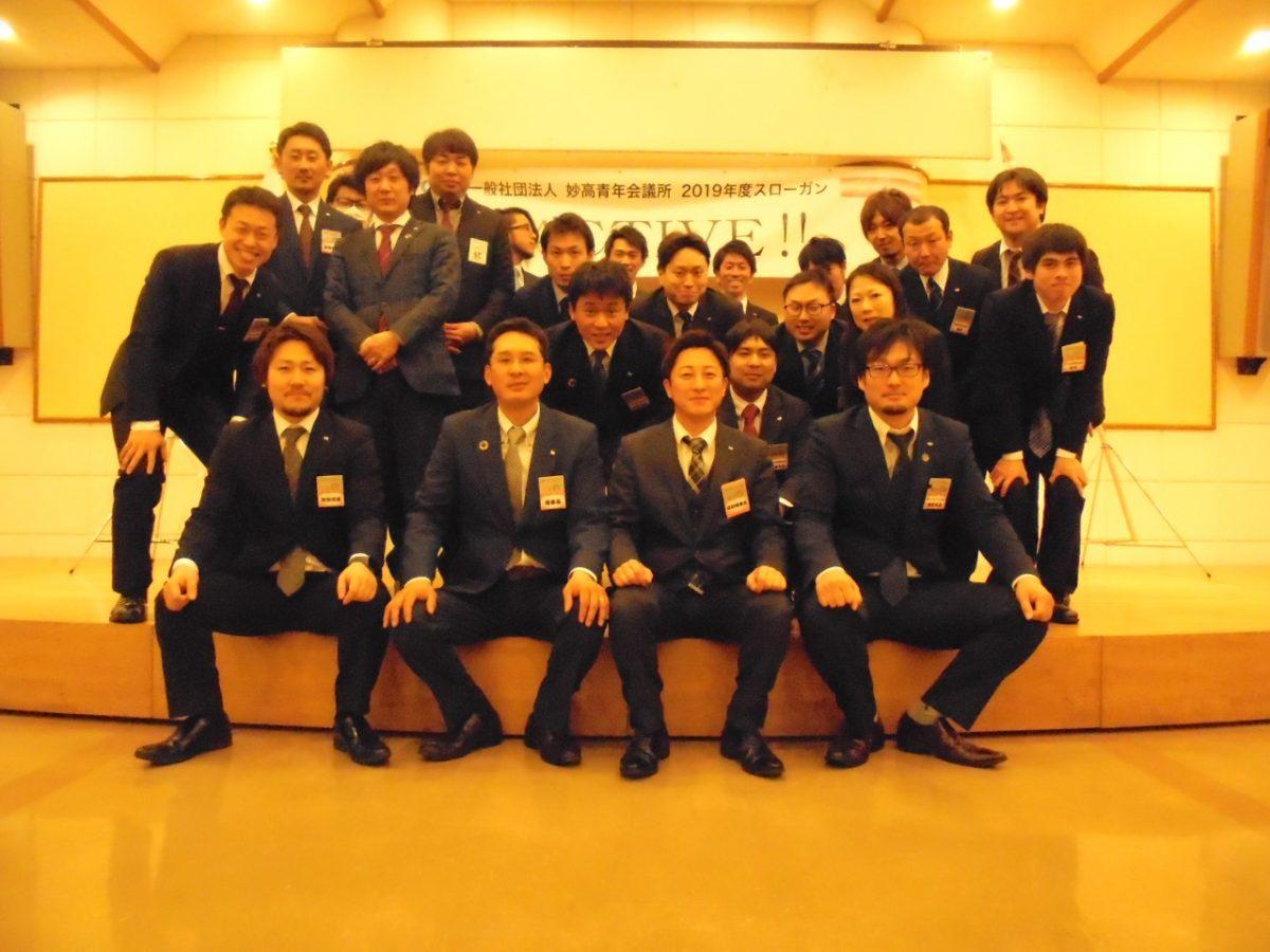 2019年度2月通常総会が行われました。