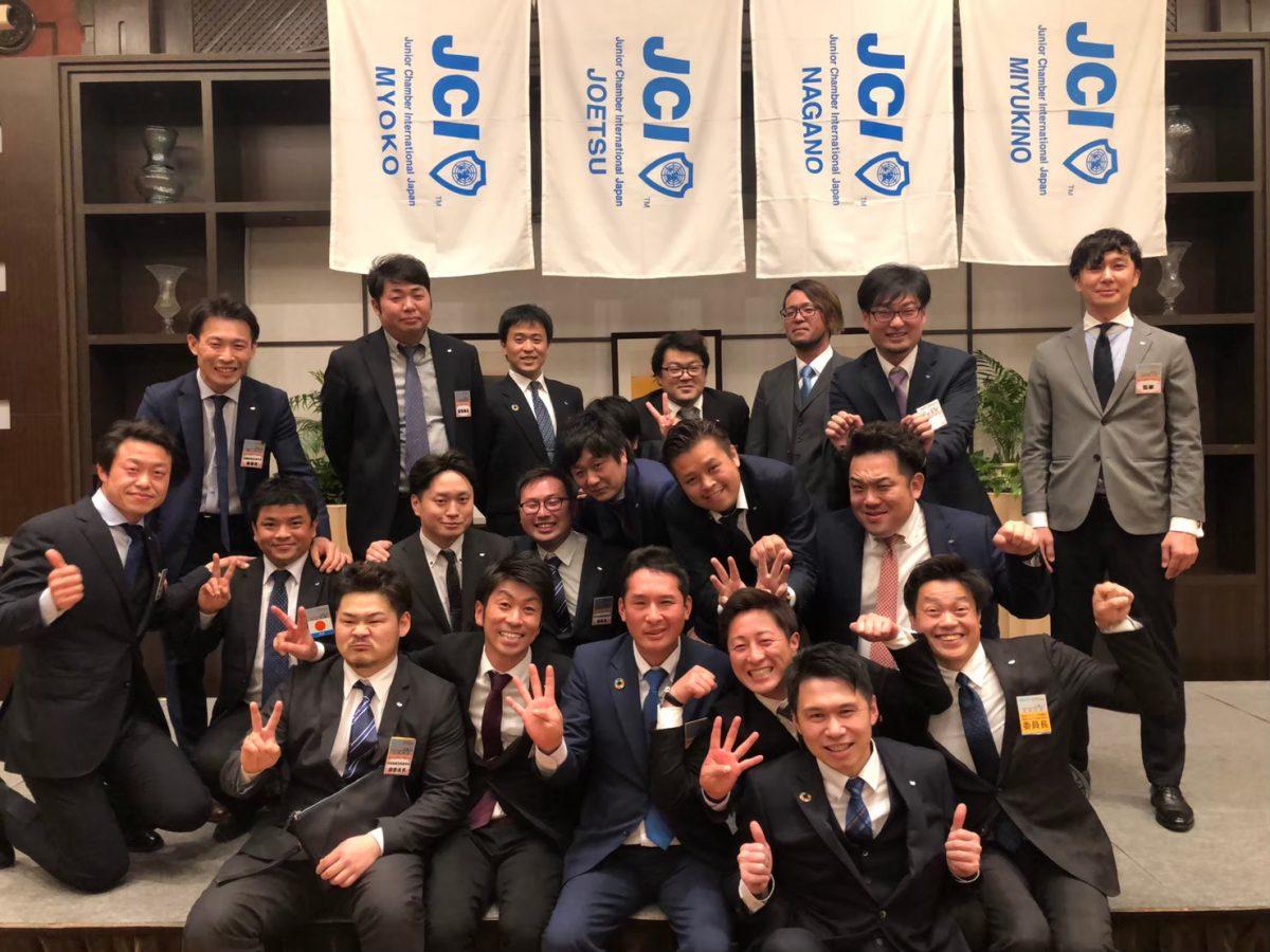 イメージ写真:「2019年度 RINX-4 観桜会」が開催されました。