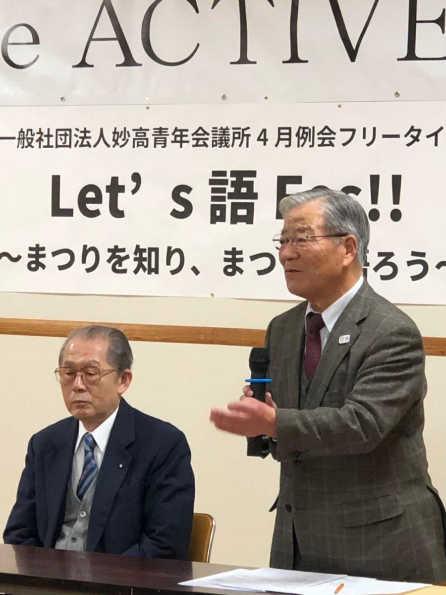 イメージ写真:4月例会、例会フリータイム「Let's語 Fes!! ~まつりを知り、まつりを語ろう~」を開催いたしました。