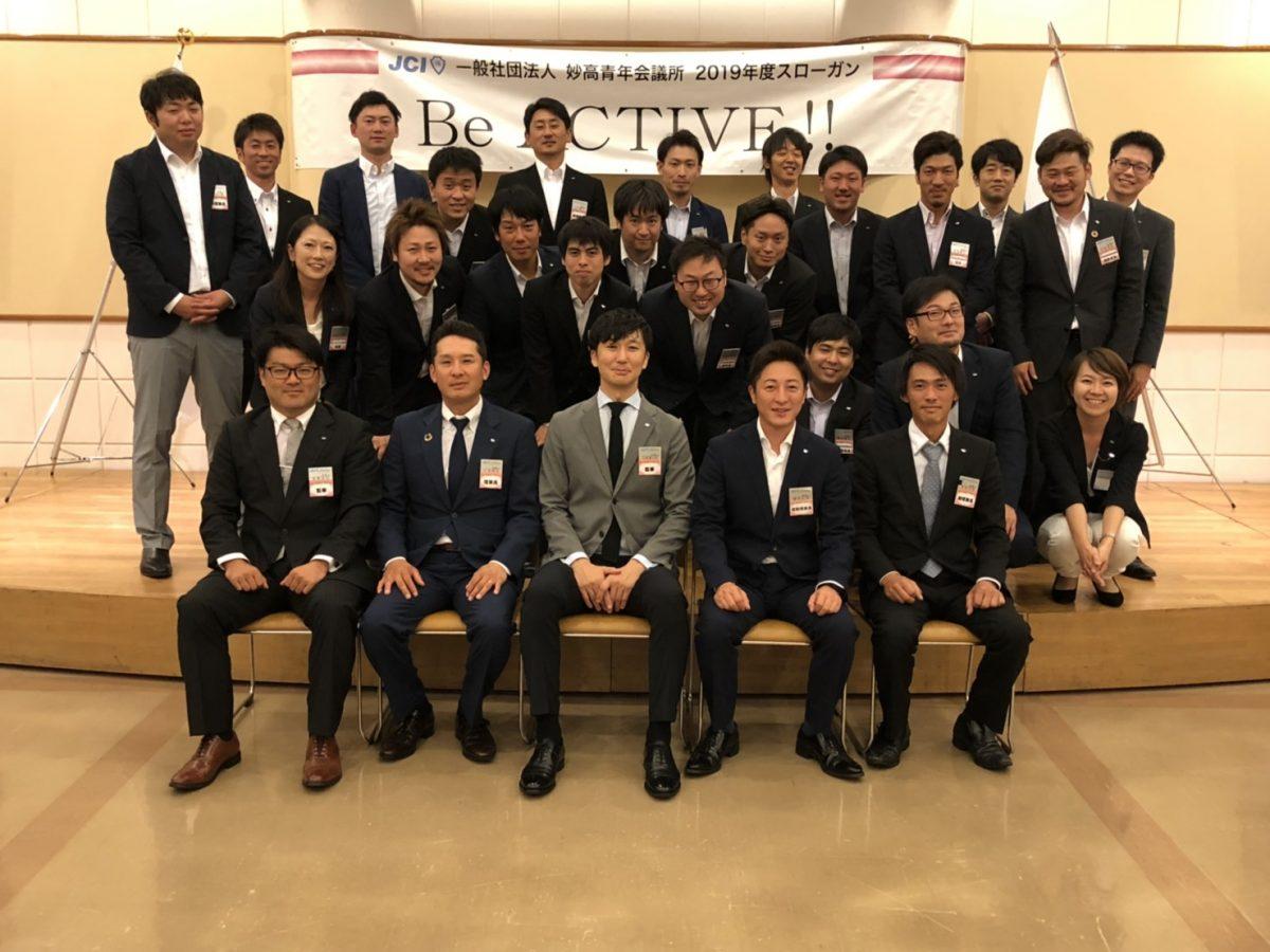 「7月臨時総会・7月例会」を開催いたしました。