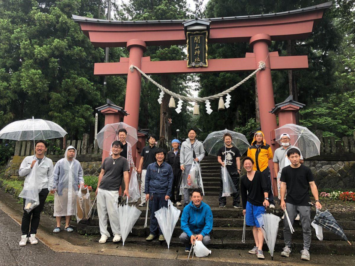 「関山火祭り早朝ゴミ拾い活動」を行いました。
