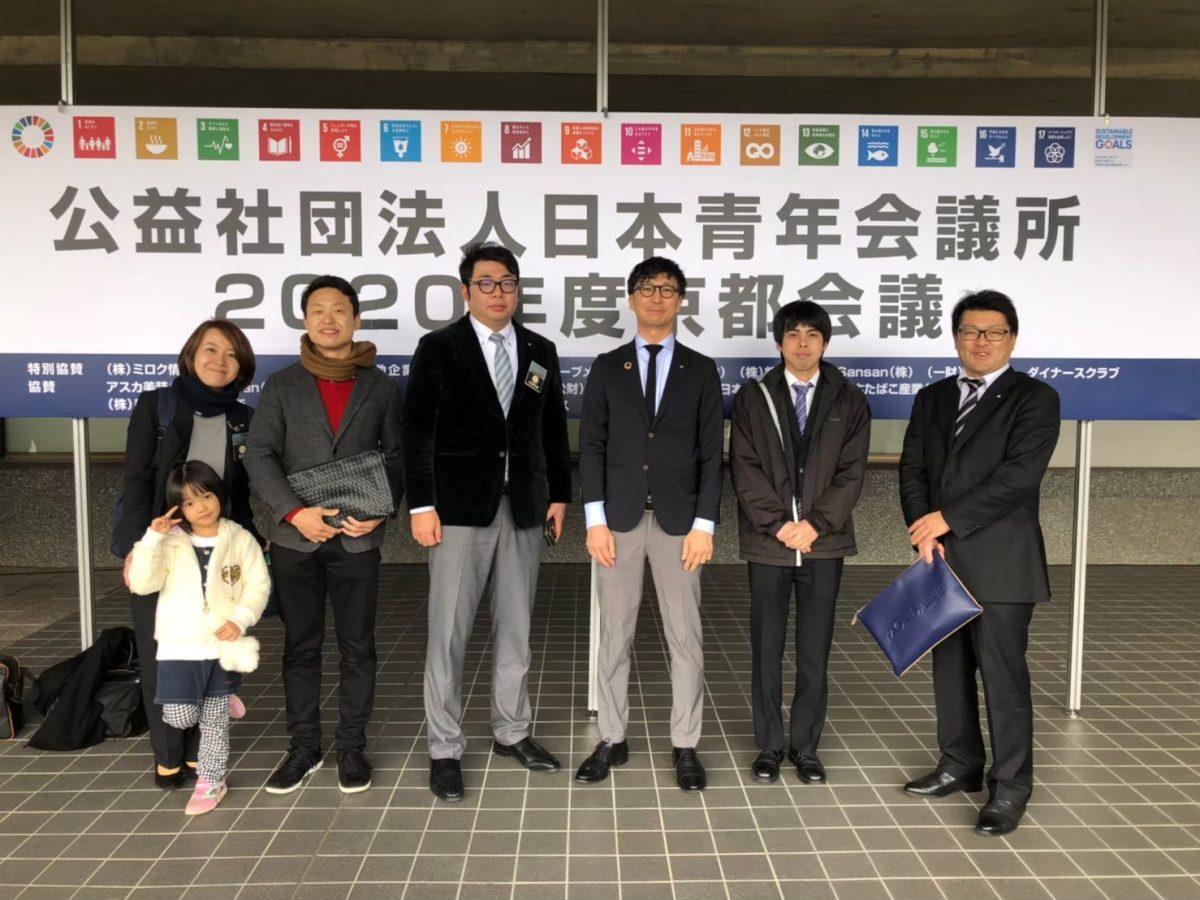イメージ写真:京都会議