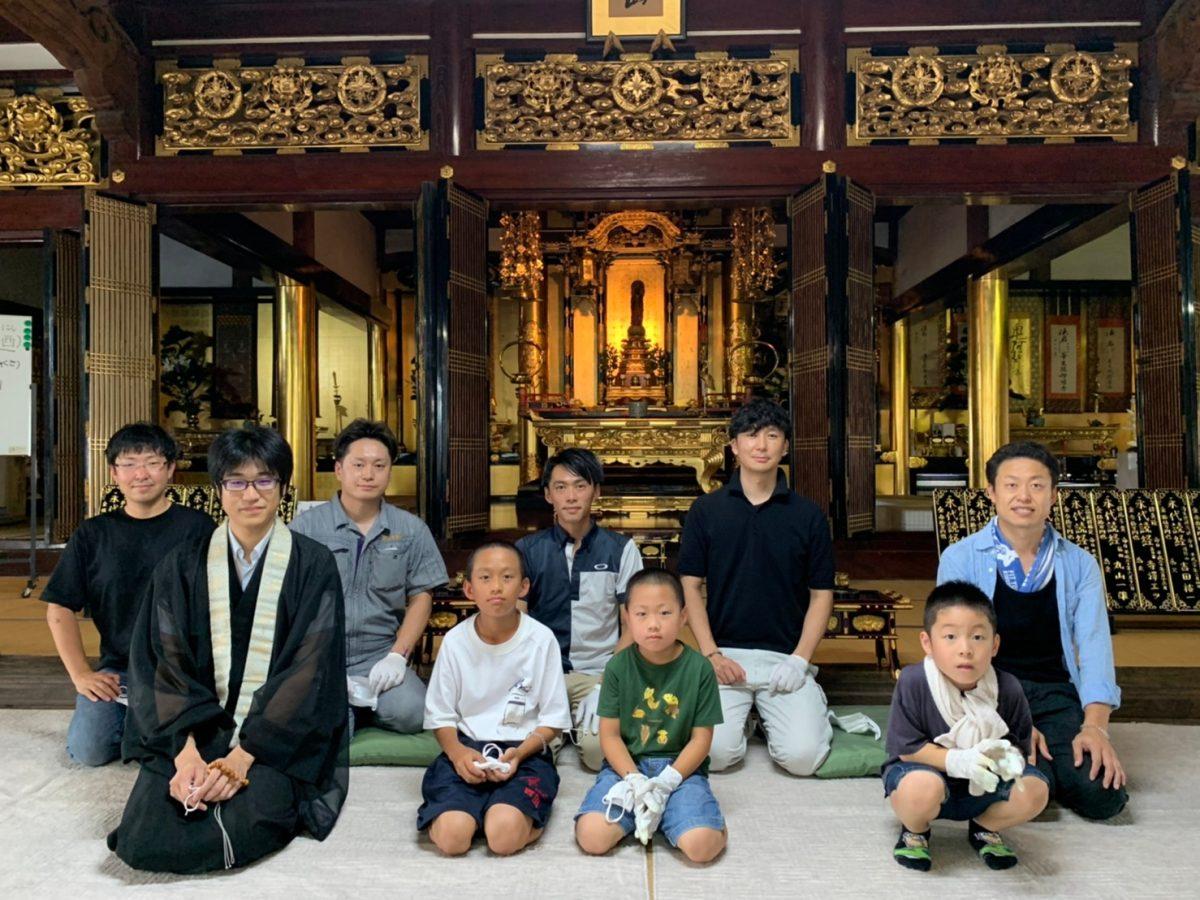 イメージ写真:極生寺 見学