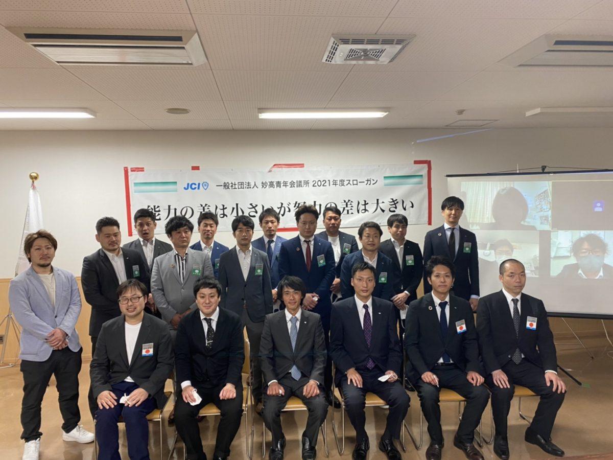 イメージ写真:5月例会が開催されました。