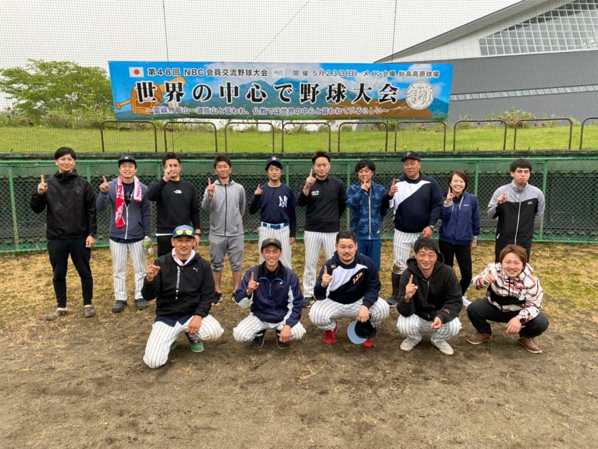 イメージ写真:第48回NBC会員交流野球大会が開催されました。